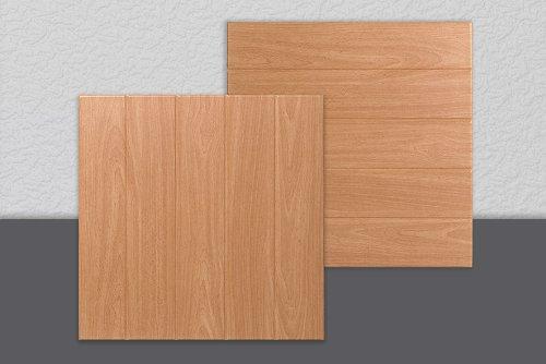 decosa-dalle-de-plafond-athen-hetre-50-x-50-cm-prix-special-lot-de-2-sachets-4m2