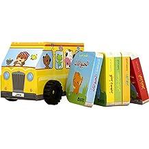 كتاب حافلتي المكتبية الدوارة 5 كتب قيمة للاطفال الصغار