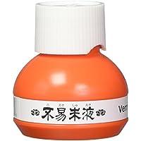 Yasutomo Tinta Sumi, 59 ML