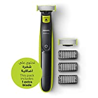 OneBlade Philips Hybrid Electric Trimmer and Shaver, 1 Extra Blade, QP2520/33