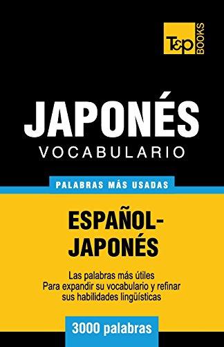 Vocabulario español-japonés - 3000 palabras más usadas por Andrey Taranov