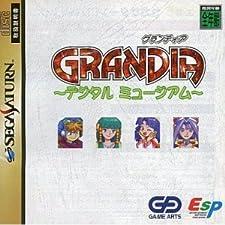 Grandia Digital Museum [Japan Import]