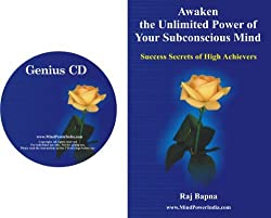 Awaken the Unlimited Power of Your Subconscious Mind (Toppers Mind Power Exam Success Secrets)