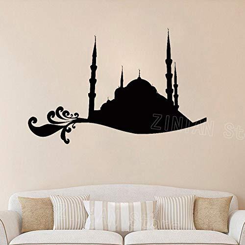 woyaofal Musselin Aufkleber Zitat Schlafzimmer Eid Murabak Ramadan Kareem Maske Islam Religion Wandaufkleber Steuern Dekor Wohnzimmer Tapete 64X42 cm