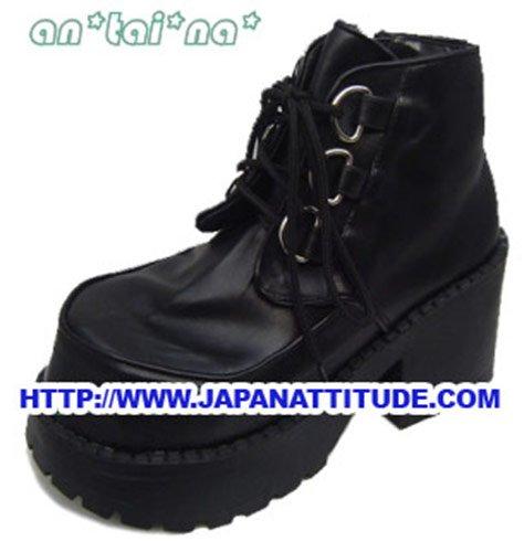 Chaussures noire montante punk gothique 9101 - 36 Noir