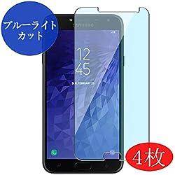 VacFun Lot de 4 Anti Lumière Bleue Film de Protection d'écran pour Samsung Galaxy J4 2018 j4 Core sans Bulles, Auto-Cicatrisant (Non vitre Verre trempé) Anti Blue Ray/Light