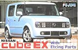 ID Spot 10 1/24 Nissan Cube Ex w/ Etching Parts