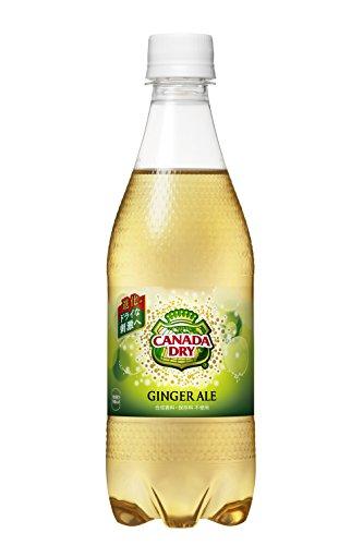 500mlx24-cette-ale-coca-cola-canada-dry-ginger