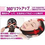 vyage (TM) dormir Facial Wrap barbilla levanta fina cara de compresión shaper envío gratuito