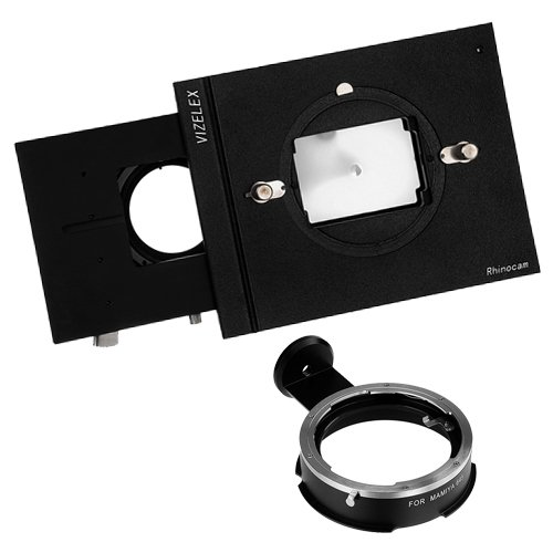 Vizelex RhinoCam for Sony E-Mount MILC Cameras (such as NEX-5, NEX-7 & α7) with Mamiya 645 (M645) Lens Adapter - for Shift Stitching 645 Size and Panoramic Images (Mamiya 7 Objektive)