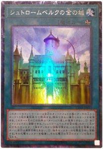 Yu-Gi-Oh! CP18-JP010 - Golden Castle of Stromberg - Collectors Japan (Golden Castle)