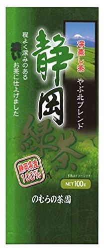 nomura-de-plantacin-de-t-shizuoka-100g-t-verde