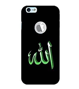 PrintVisa Designer Back Case Cover for Apple iPhone 6 (Logo View Window Case) (God Religion Allah Rahman Rahim Malik Quddus As-Salam)