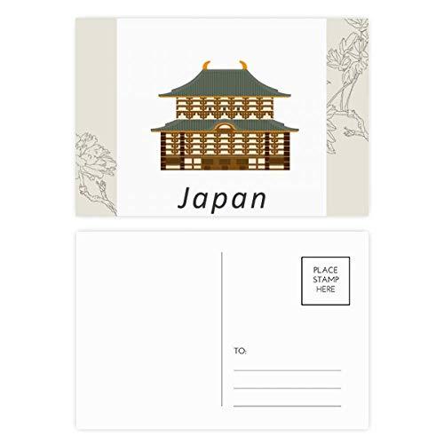 DIYthinker Cultura tradicional japonesa templo de las flores tarjetas postales establecido Gracias tarjeta de correo lateral 20Pcs 5,7 pulgadas x 3,8 pulgadas Multicolor