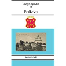 Encyclopedia of Poltava