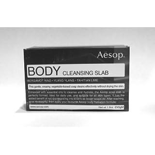 Aesop Body Cleansing Slab 45g