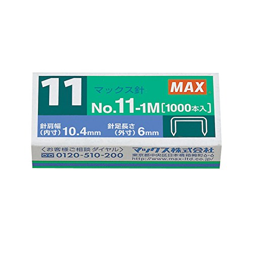 no-11-mini-staples-for-hd-11flk-1-4-leg-3-8-crown-flat-clinch-10