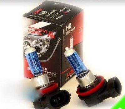 lima-bombillas-halogenas-2-unidades-aspecto-xenon-12-v-color-blanco-blanco-xenon-350-wattsw