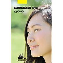 Kyoko (nouvelle édition)