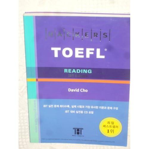 Hackers Toefl Reading_for Korean Speakers by David Cho (2006-08-02)