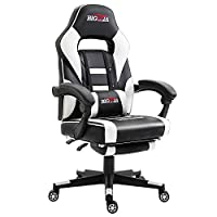 bigzzia Video Gaming Chair - Ergonomic Home Office Computer Desk Chairs - Adjustable Swivel PU Leather Racing Chair with Lumbar Support and Footrest