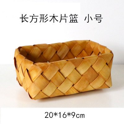 XBR Möbel für Zuhause handgefertigt Holz Korb Korb KORB Korb Korb rechteckig Essbare Lagerung von Obst-Korb von Desktop-Speicher Speicherkapazität von Möbeln für das Haus Trompete