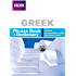 BBC Greek Phrasebook and Dictionary