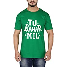 Cotton T-shirts Shirt discount offer  image 4