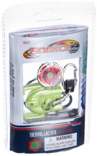 Basic Fun BF01942 - Beyblade Schlüsselanhänger Serie 5 (Fun-schlüsselanhänger Basic)