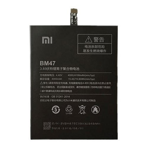 NAVSWA BM47 4000mAh Battery with Charger for Xiaomi Redmi 3/3S(Multicolour)