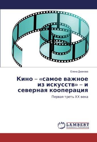 kino-samoe-vazhnoe-iz-iskusstv-i-severnaya-kooperaciya-pervaya-tret-hh-veka