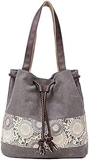 YOUBAMI Tote Bag for Women, Canvas Printing Drawstring Weaving Harness Pocket Casual Multifunctional Duffel Ca