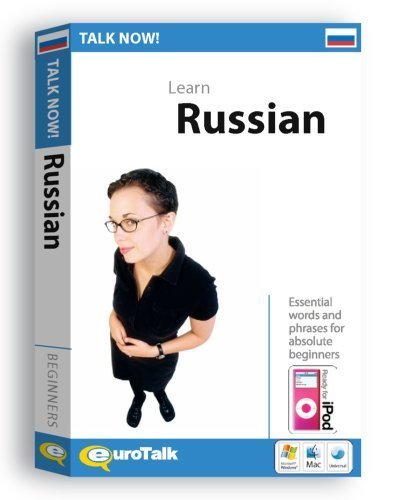 Talk now Learn Russian: Essential Words and Phrases for Absolute Beginners (PC/Mac)