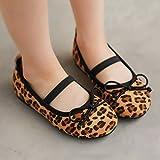 YUAN Baby Schuhe  Herbst Kinder Prinzessin Leopard Print Schuhe Casual Erbsen Gummiband Schuhe