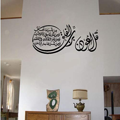 QTXINGMU Pegatinas De Pared La Cultura Musulmana De