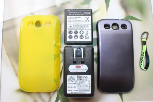 Samsung Galaxy S3 4300mAh Extended Battery + Cover - Pebble Blue + Extended TPU Case - Yellow + External Battery Charger w/ USB Output (Compatible with Samsung Galaxy S III GT-i9300 AT&T Samsung Galaxy S3 Samsung i747 Verizon Samsung Galaxy S3 Samsung i535 T-mobile Samsung Galaxy S3 Samsung T999 U.S. Cellular Samsung Galaxy S3 R530 and Sprint Samsung Galaxy S3 L710) + Exclusive Black And  available at amazon for Rs.4649