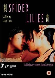 Spider Lilies [2006] [DVD]