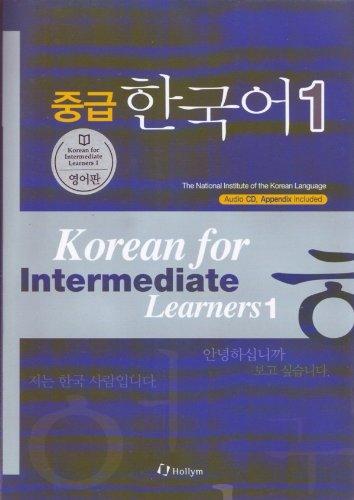 Korean For Intermediate Learners (with Cd & Appendix) por Chungsook Kim