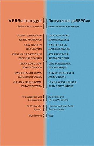 Preisvergleich Produktbild VERSschmuggel/ : Poesie aus Russland und Deutschland