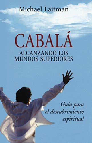 Cabala; Alcanzando Los Mundos Superiores por Michael Laitman