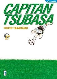 Capitan Tsubasa 17: Digital Edition