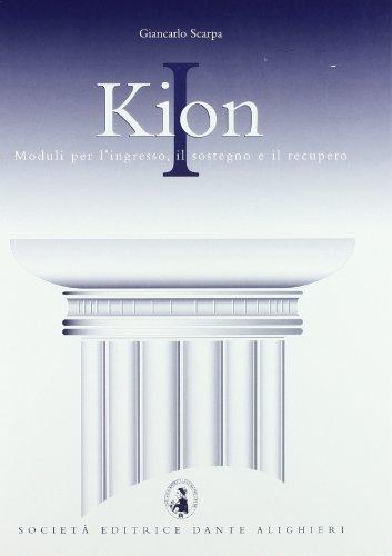 Kion. Corso di recupero e sostegno della lingua e cultura greca. Per il Liceo classico: 1
