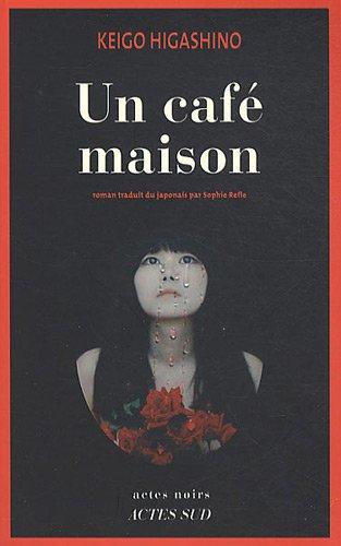 """<a href=""""/node/7741"""">Un café maison</a>"""