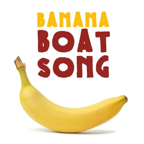 banana-boat-song