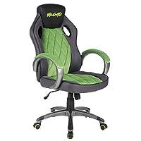 BAKAJI sillón Presidencial ergonómico Silla G