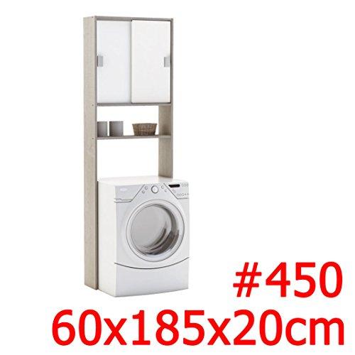 #habeig Badschrank Hawaii Eiche Weiß Hochschrank Hängeschrank Unterschrank Waschmaschine (#450 185x60x20cm)#