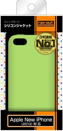 Protection antidérapante Serene iPhone 5C (Vert citron)