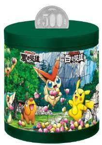 Moments 2201-06 gentle Paz bank Pokemon 36 piece (diameter 8 x 8.4cm) (japan import)