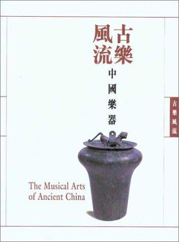 The Musical Arts of Ancient China