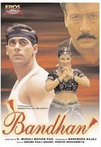 Bandhan [DVD]